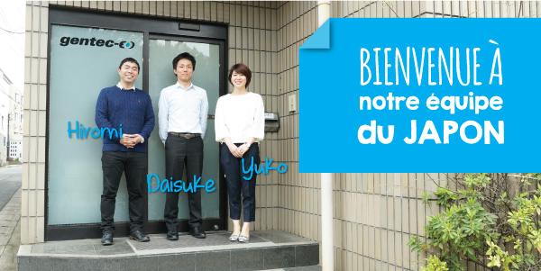 Rencontrez notre équipe du bureau japonais