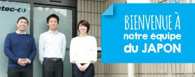 Gentec-EO ouvre un bureau au Japon!